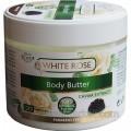 Масло для тіла Біла Роза Arsy Cosmetics 300 мл