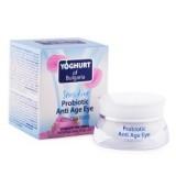 Крем навколо очей Йогурт пробіотик противіковий 40 ml